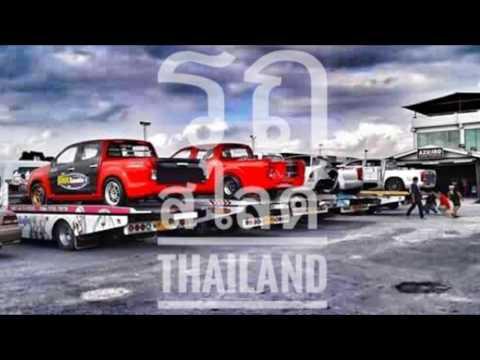 รถสไลด์ THAILAND รถยก THAILAND รถสไลด์รถยก THAILAND