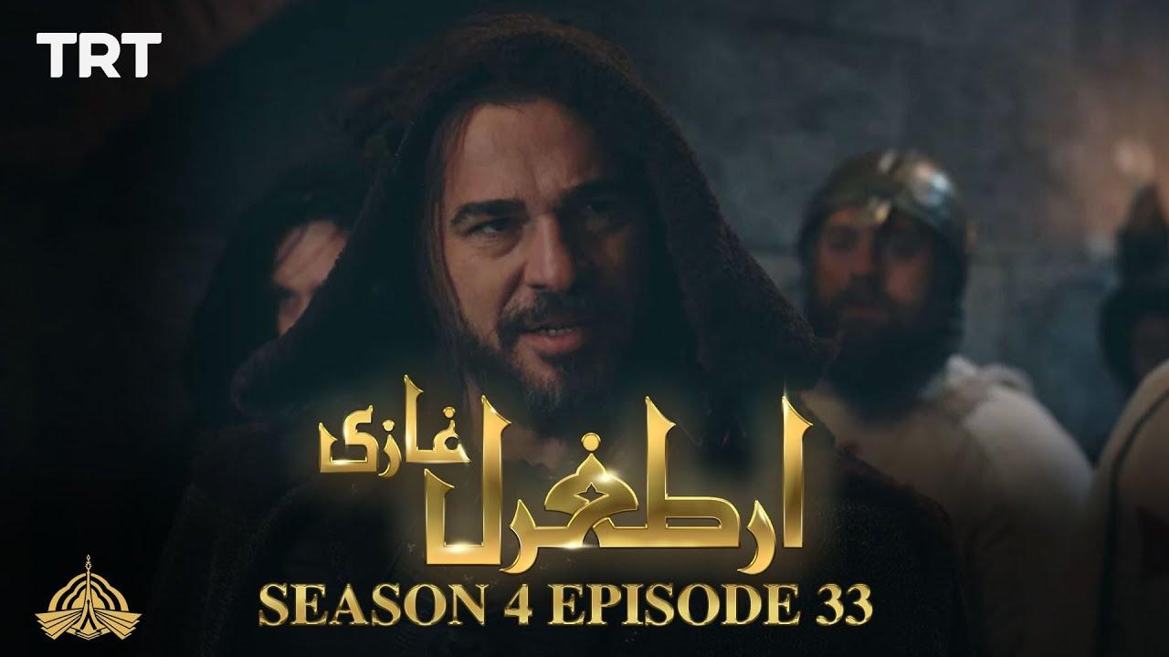 Download Ertugrul Ghazi Urdu | Episode 33| Season 4