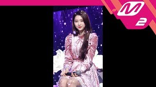 Video Oh My Girl Mimi's Pants Pulled Down During Livestream download MP3, 3GP, MP4, WEBM, AVI, FLV Februari 2018
