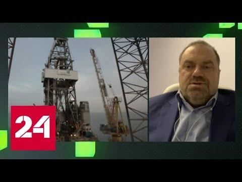 Курс дня. Как Россия сможет избежать нефтяного капкана - Россия 24