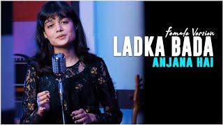 Ladka Bada Anjana Hai | Female Cover | Sheetal Mohanty | Ladki Badi Anjani Hai | Kuch Kuch Hota Hai