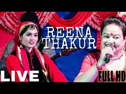 | REENA THAKUR LIVE SHOW VIDEO | MELA EKADASHI BALAG 2018 | SM BAND | REENA  THAKUR VIRAL VIDEO |