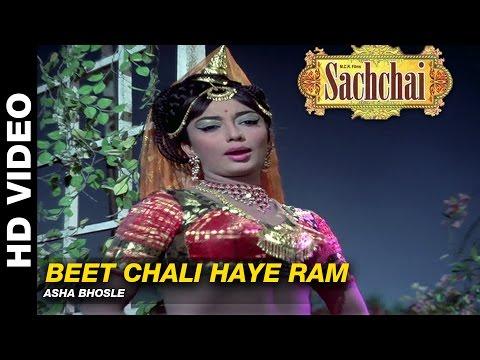 Beet Chali Haye Ram - Sachaai | Asha Bhosle | Shammi...