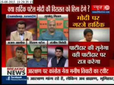 Is Hardik Patel on the path to become Gujarat's Kejriwal?