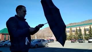 зонт xiaomi automatic umbrella с магазина GearBest