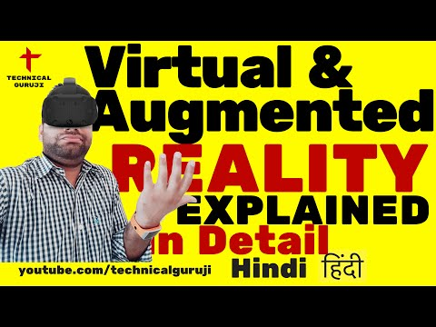 [Hindi/Urdu] Virtual Reality Vs Augmented Reality Explained in Detail