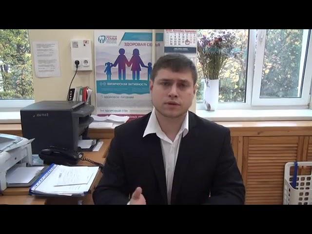 Врач психиатр Жуковской ЦГБ Земцов В.В. рассказал о Всемирном