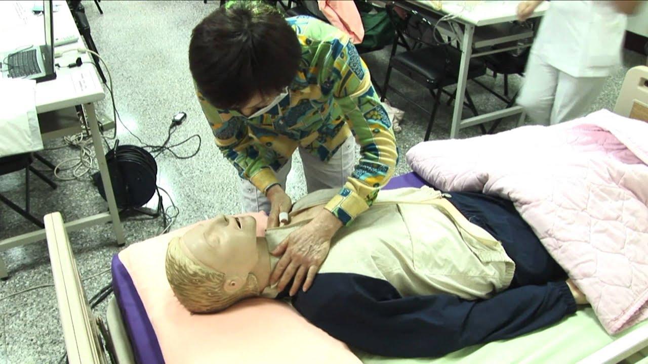 看護培訓課程 輔導民眾二度就業 - YouTube