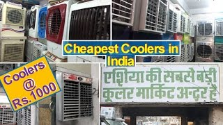Biggest Cooler Market in India(Asia) | Cheapest Coolers in Delhi