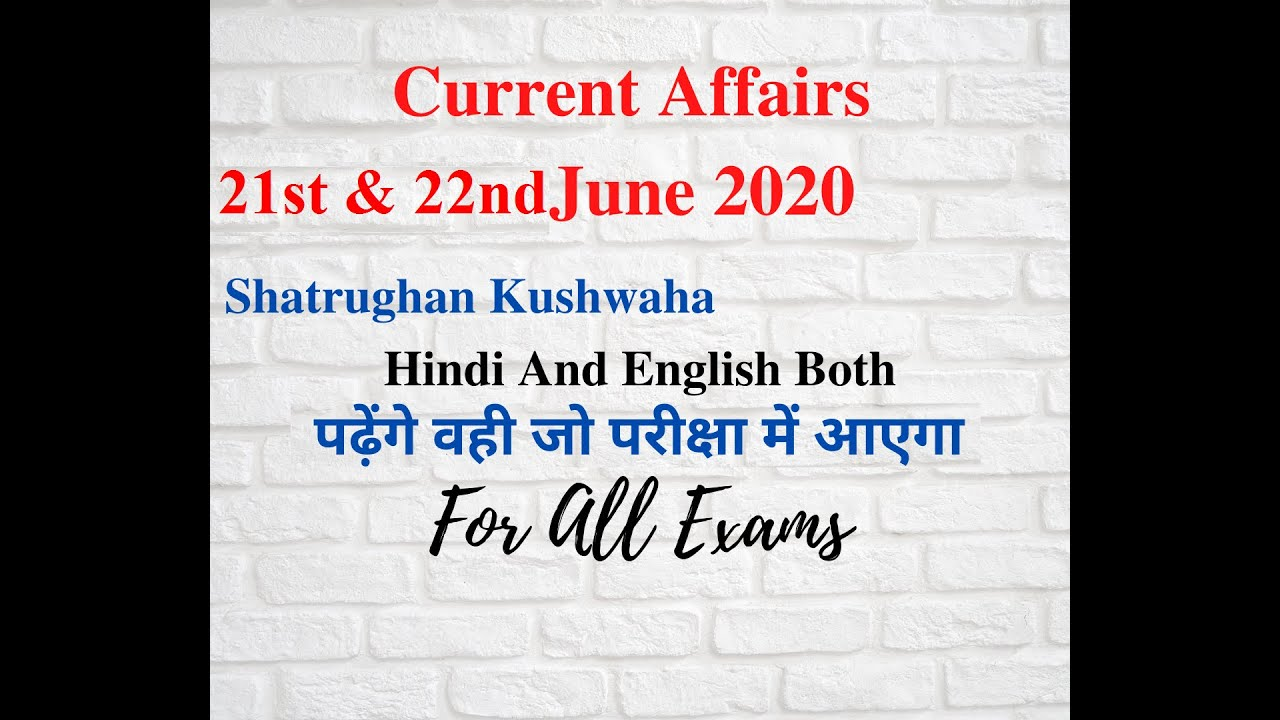 #Current_Affairs_UPSC #UPSSC #SBI #SSCCGL #IBPS By Shatrughan Sir