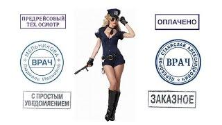 как подделать штамп или печать - how to forge a stamp...(, 2013-09-27T00:21:17.000Z)