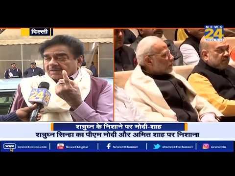 Shatrughan Sinha के निशाने पर Narendra Modi- Amit Shah
