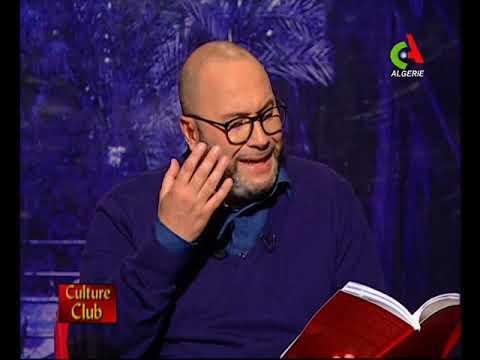 Karim Amiti culture club 21/04/2019 Alger