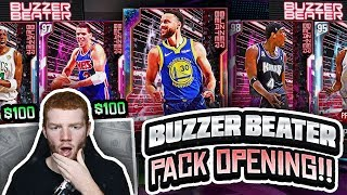 *$100* BUZZER BEATER PROMO PACK OPENING! GALAXY OPAL STEPH CURRY!! (NBA 2K20 MYTEAM)