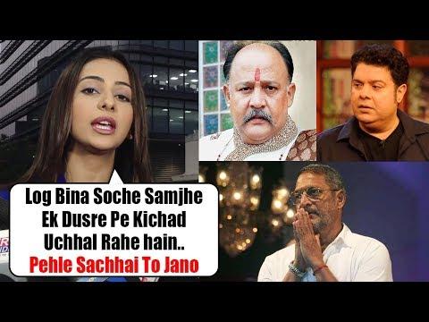 South Actress Rakul Preet Singh BEST REPLY On #Metoo Movement