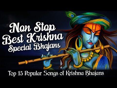 Non Stop Best Krishna Janmashtami Special Bhajans Vol 2 / Beautiful Collection of Popular Songs 2018