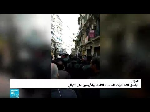 الجزائر: لماذا يستمر الحراك بعد انتخاب رئيس جديد وتشكيل حكومة؟  - نشر قبل 59 دقيقة