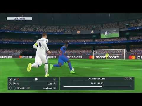 مهارات عثمان ديمبيلي ( أهداف مراوغات ... ) ضد ريال مدريد ( pes 2017 ) 🔥🔥