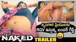 Naked Nanga Nagnam Trailer | Ram Gopal Varma | 2020 Latest Telugu Movies | #RGV | Telugu Cinema