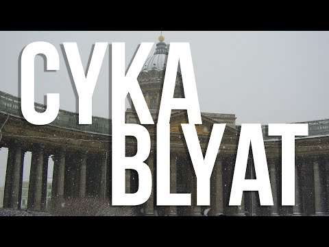 What Is Cyka Blyat?