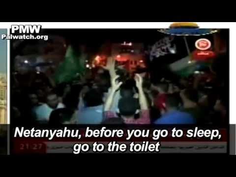 Hamas song mocks Israeli MIA Oron Shaul