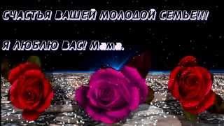 """""""Мама замуж дочь отдаёт""""СТИХИ и Песни  к Свадьбе.Поэт-песеннник:Татьяна Казачкова"""