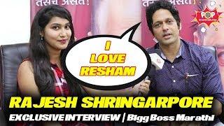 Rajesh Shringarpure  Exclusive Interview  Bigg Boss Marathi