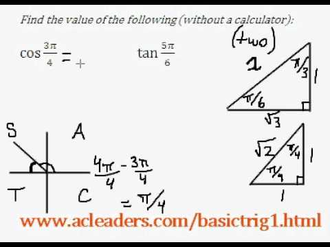 basic trig finding trig ratios without a calculator quick explanation youtube. Black Bedroom Furniture Sets. Home Design Ideas