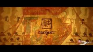 The Banquet  (Ye Yan) Trailer - MI:2 Injection