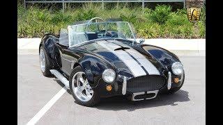 1965 AC Shelby Cobra Replica Gateway Orlando #1230
