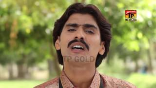 Pardesia We Hat Watnan Te - Wajid Ali Baghdadi - Latest Punjabi And Saraiki Song 2016