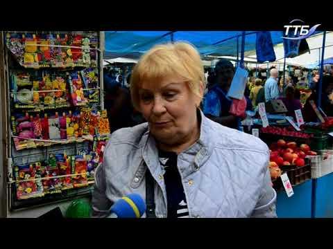 Тернопільська філія НСТУ: На Тернопільщині з продажу вилучили пів тони редиски  в якій був перевищений вміст нітратів