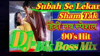 Subah Se Lekar Sham Tak || Dj Remix || Mohra Song 90's Mix Song Bk Boss Up Kanpur