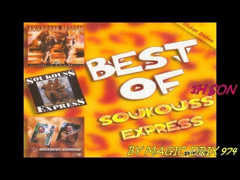Soukouss Express Best Of 2017 1H #Soukouss BY MAGIC DRIX 974