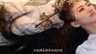 YunDuo - My LouLan (Jing Tian - 景甜)