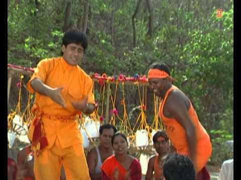 BOL BUM BOL BUM BOL NA RE Bhojpuri Kanwar Bhajan VINAY BIHARI I NAACHE KAANWARIYA SHIV KE NAGARIYA