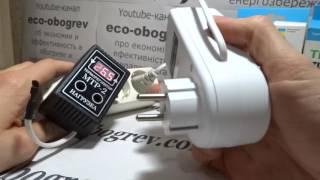 Как выбрать комнатный терморегулятор для обогревателя. Обзор и тест механических и электронных.