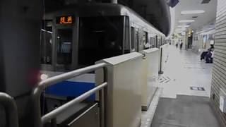 福岡市営地下鉄空港線(1000N系、姪浜行き)・室見駅を発車