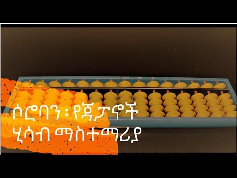 SHAHMEN - Down Upside (Official Video)