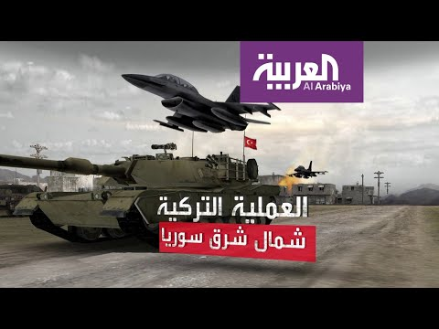 توزيع جديد للقوات يغير معالم الخارطة العسكرية في سوريا  - نشر قبل 8 ساعة