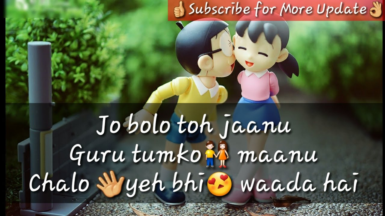 cute love whatsapp status song new 2017 latest song youtube