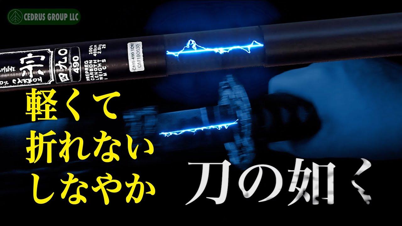 【KATANA/刀シリーズ公式PV】
