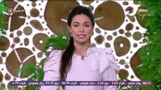 8 الصبح - شوف دول العالم بتحتفل إزاي وإمتي بعيد الأم ...