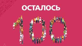 Новые лучшие инстаграм видео от gudokgudok