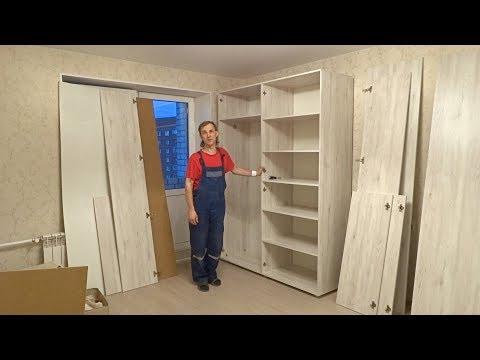 Сборка Мебели. Видео инструкция. Гостиная. Часть Первая - сборка шкафа.