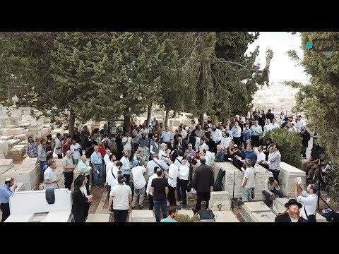 יארצייט ר' שלמה קרליבך 24 לפטירתו   Yahrtzeit Of Rabbi Shlomo Carlebach 2018