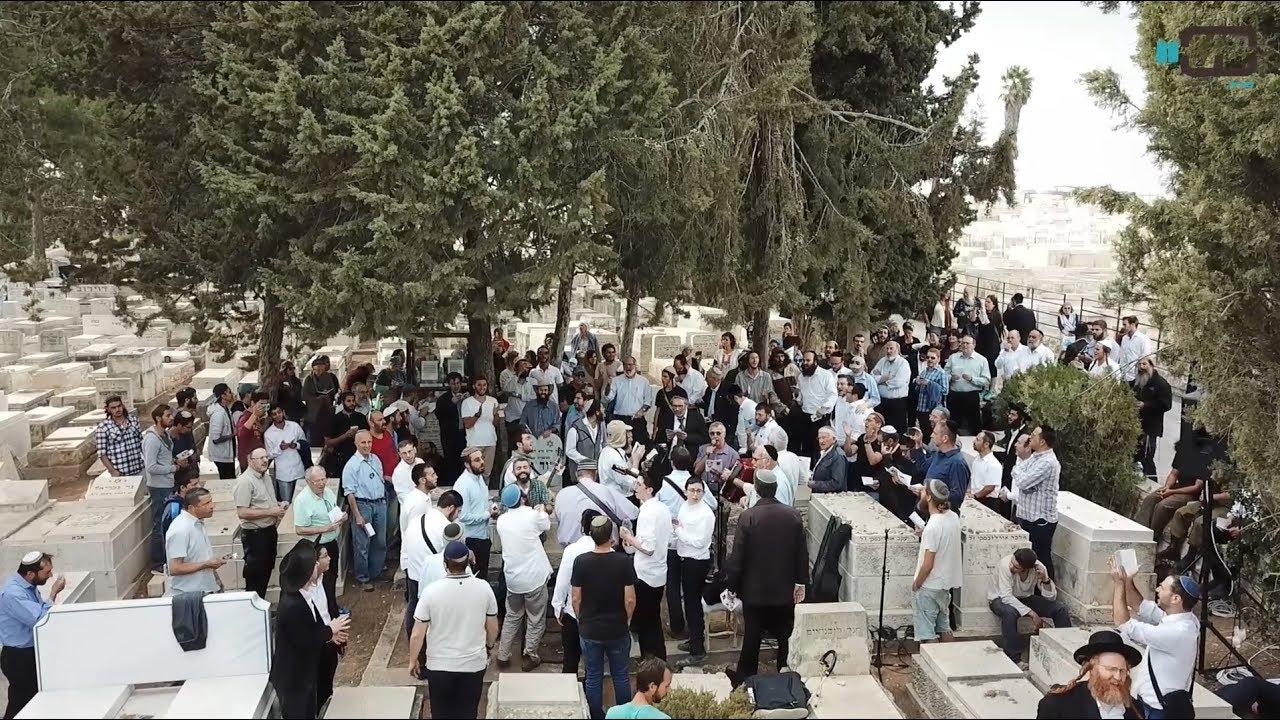 יארצייט ר' שלמה קרליבך 24 לפטירתו | Yahrtzeit of Rabbi Shlomo Carlebach 2018