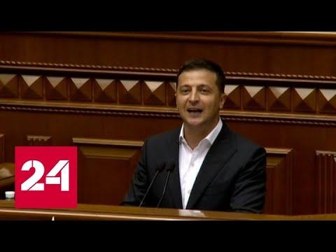 Вопрос Донбасса: Киев опять отделался пустыми словами - Россия 24