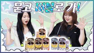 [셀프염색] 올리브영 인기 제품 푸딩 염색약 신제품을 …