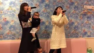 「万華鏡キラキラ」歌ってみました。